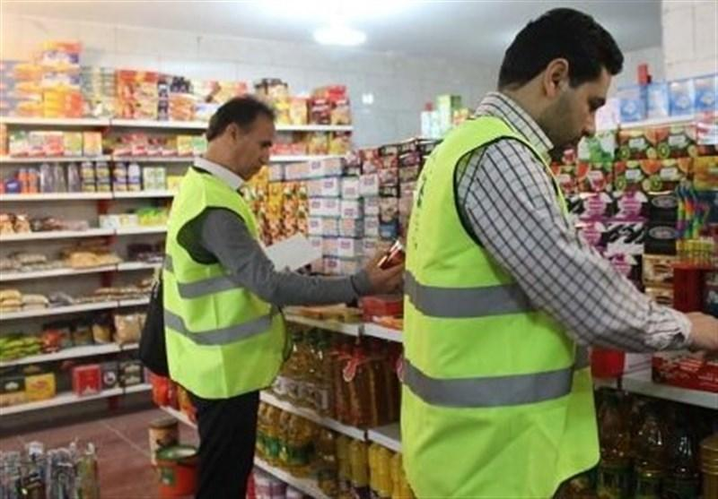 استاندارد کالا های ماه رمضان درسیستان و بلوچستان رصد می شود