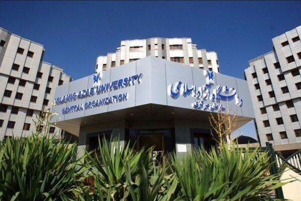 انتقال فرزندان اعضای هیات علمی دانشگاه آزاد به رشته های پزشکی لغو شد
