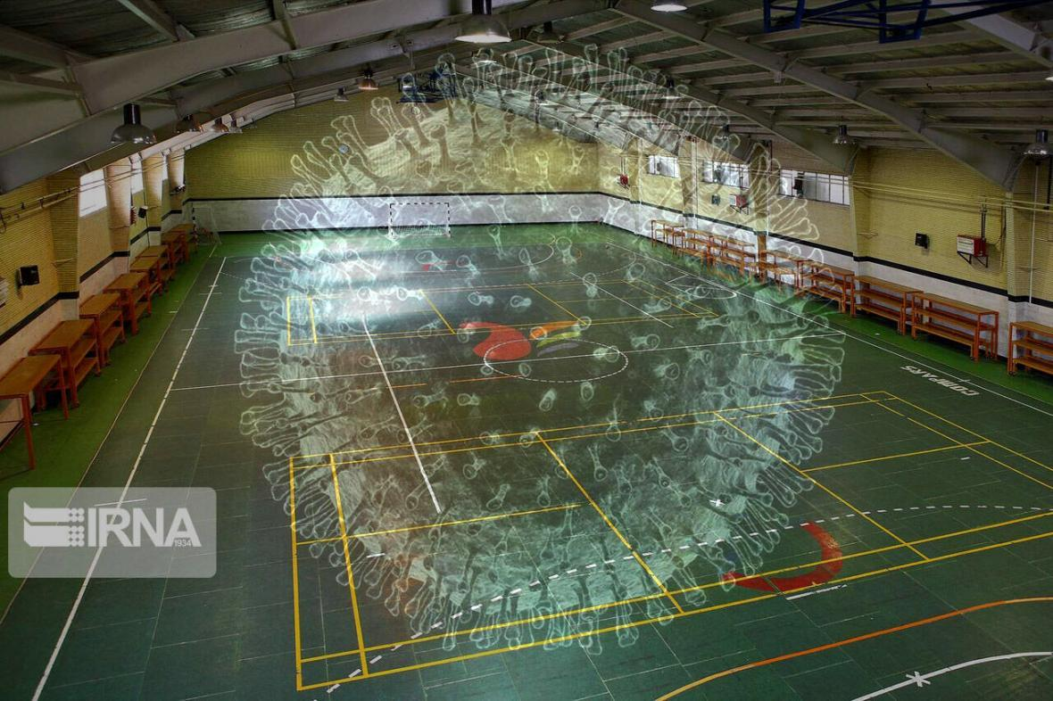 خبرنگاران تعطیلی تمامی اماکن ورزشی گیلان تا اطلاع ثانوی